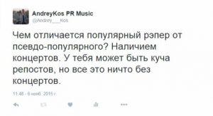 секрет_музыка