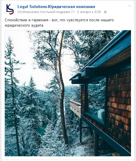 kontent-na-facebook-chto-postit-5