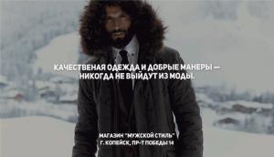 Продвижение ВКонтакте Магазина, SMM, таргетированная реклама, цена, реклама в сообществах, Андрей Кос