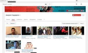 старый канал амирана, с чего начинал амиран, амиран старые видео